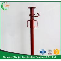 Buy cheap Galvanized or Painting Adjustable  Steel Scaffolding Formwork Props product