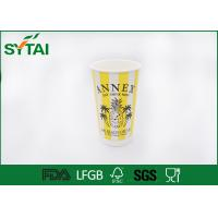 Buy cheap Custom Design Double Wall Paper Cups Disposable For Beverages , Eco Friendly from wholesalers