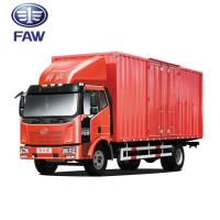 China Automatic Transmission Heavy Cargo Truck  1-10 Ton Diesel Euro 3 High Speed 48-65km/H on sale
