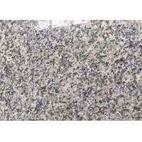 Buy cheap Light Grey Granite Stone Floor Tiles G602 padang Slab Tile stair 60 X 60 X 2cm from wholesalers