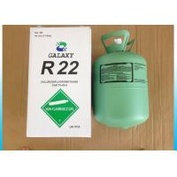 China CHClF2 Freon Gas HCFC Refrigerants 99.98% Purity For Air Conditioning wholesale