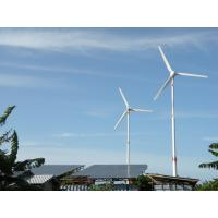 China 3kw high efficiency maglev wind generator price on sale