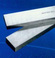 Best KM HSS Square Tool Bits wholesale