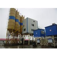 Best Shantui HZS25E of Concrete Mixing Plants having the theoretical productivity in 25m3 / h wholesale