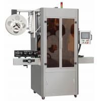 Best Automatic Sleeve Labeling Machine ZX-150B wholesale