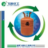 Best Mixing refrigerant gas R404A wholesale