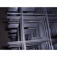Best 6*6 Reinforcing Welded Wire Mesh wholesale