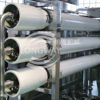 Best Underground water purification system for drinking water /RO drinking water purifier machine /Line /equipment / wholesale