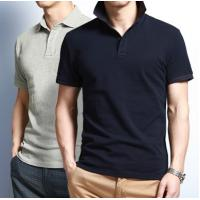 China Recent fashion men polo shirts supplier for polo T-shirt higt quality on sale