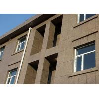 Best Sand Natural Stone Spray Paint , Stone Spray Paint Outdoor ISO Certification wholesale