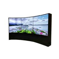 Buy cheap Curved Screen Oled Video Wall 55 Inch 500cd/m2 Brightness For Advertising from wholesalers