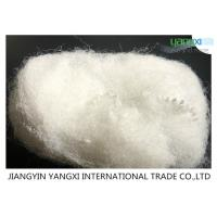 Best 15D Non Woven Polyester Fiber , Raw White Recycled Fibers With Soft Touch wholesale