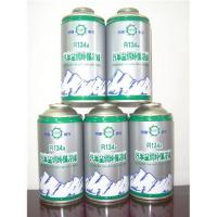 Refrigerant gas R134a(in 300g cans)