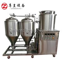 China Mini Brewhouse Beer Production Line 300 Liters Beer Tanks PLC / DCS Control on sale
