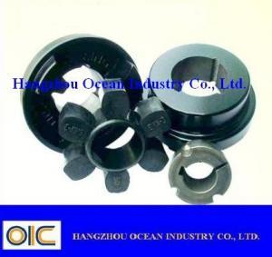 Rigid Coupling , taper lock rigid coupling , flange coupling