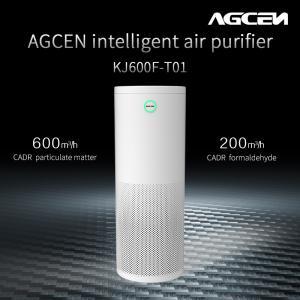 Best Agcen HEPA air purifier air cleaner KJ600F-T01 wholesale