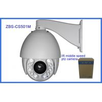 """Best 5.5"""" Die-cast aluminum housing PTZ Network Camera Middle speed Smart Dimming wholesale"""