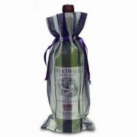 Best Durable Wine Gift Bag with Bead or Lace Decoration, Made of Two-tone Satin wholesale