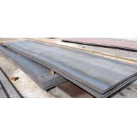 Best high strength 9mm thick mild steel plate price High Strength Structural Plate wholesale