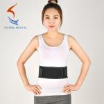 Best SH-419 self heating waist support brace  Shiheng medical black wholesale