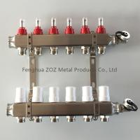 China Hydronic Floor Heating Manifold Supples, Hydronic PEX Tubing Floor Heating Manifold on sale