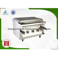 Best Universal Smokeless Electric Commercial Barbecue Grills Stainless Steel wholesale