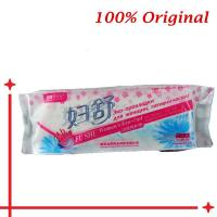 China Fushu Gynecological Functional Pad woman sanitary napkin menstrual  pads panty liner on sale