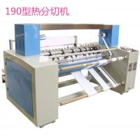 Buy cheap Non Woven Fabric Slitting Rewinding Machine from wholesalers