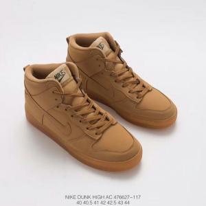 Best Nike dunk sb male sport shoes athletic shox sneaker wholesale
