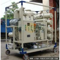 Cheap 1800LPH Transformer Oil Purifier 40Kw - 135Kw Power Multi Stage Precise Filtration System for sale