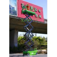 China DC Motor Driving 5.8m Self-propelled Heavy Duty Scissor Lift Loading Capacity 230kg with Extension Platform on sale
