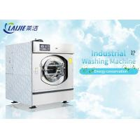 Best Stainless Steel 304 Commercial Washing Machine For Laundromats High Capacity wholesale