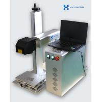 Best Metal Barcode Color Laser Marking Machine Laser Marking System 2D Marking Mode wholesale