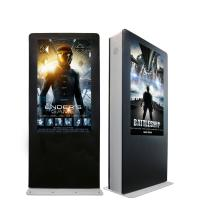 China Hight Brightness Outdoor Digital Signage Android 7.1 OS Wifi Network Support on sale