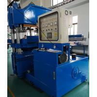 China Rubber Plate Vulcanizing Machine Simple Injection Structure 5 Years Guarantee on sale