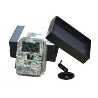 Best Waterproof IP76 3G Wireless Hunting Trail Camera SMS Sim MMS Animal Trail Cam With 2.0' LCD wholesale