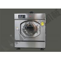 China Heavy Duty Coin Operated Laundry Machines And Dryer For Commercial Use on sale