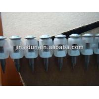 Best gas nail for Hitli/ gas cylinder wholesale