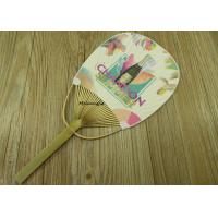 Best Customized Long Handle Foldable Paper Fan Natural Color For Champagne Advertising wholesale