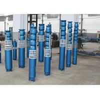 Best 75 Kw 100 Hp Submersable Borehole Pumps 75kw 100hp Submersible Water Pump Price wholesale