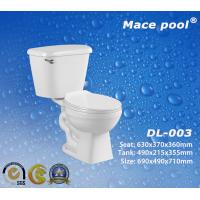 Best Sanitary Wares Two-Piece Toilets with Siphonic Flushing Way (DL-003) wholesale