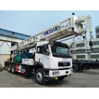 Best BZC400CHW Truck Mounted Water Well Drilling Machine 400m Drilling Depth Sinotruk Chassis wholesale