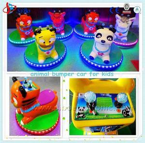 Best Sibo Bumper Animal Car Amusement Park Play Center Bumper Cars Kids Bumper Car wholesale
