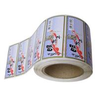 China Print paper label stickers custom adhesive stickers and labels printing ,paper adhesive sticker label for product on sale