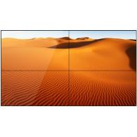 Buy cheap 55-inch LCD video wall with 3.9bezel digital displaying wall product