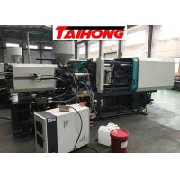 Best Child chair Injection Moulding Machine with servo system, for household product wholesale