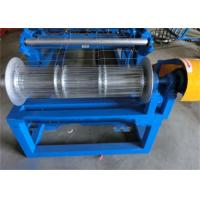 Best Concrete Building Brick Force Wire Making Machine Full Automatic 780 Mm Width wholesale