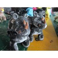 Best Stuffed Animal Ride Electric Battery Operated Toys Animation Guangzhou wholesale