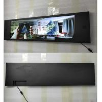 Best Bar Type Stretched LCD Signage Stand Alone Plug To Play Wall Mounted 29 Inch wholesale