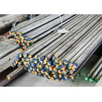 Best Alloy High Tensile Hot Rolled Steel Bar Round Shape 12 - 320mm AISI / SAE 4140 wholesale